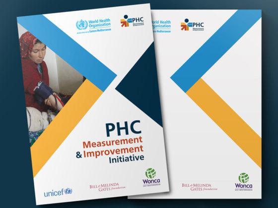 PHC banner