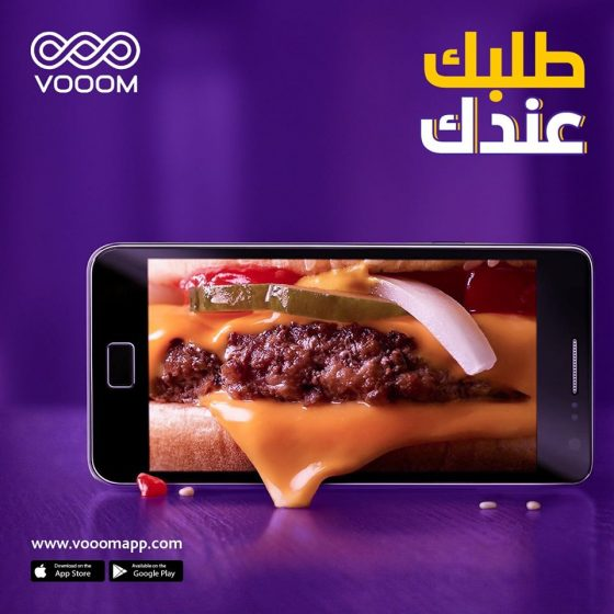 advertising agencies in Egypt